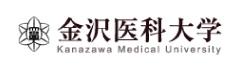 金沢医科大学