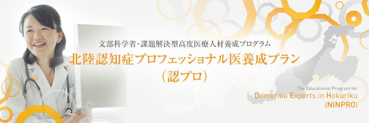 割引価格 四国化成 アルディ門扉3型 柱仕様 0812 片開き  セピアブラウン:エクステリアのキロ支店-エクステリア・ガーデンファニチャー